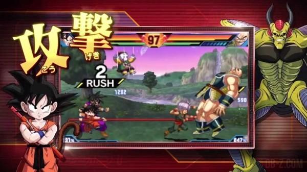 Dragon Ball Z Extreme Butoden : Goku & Hildegarn