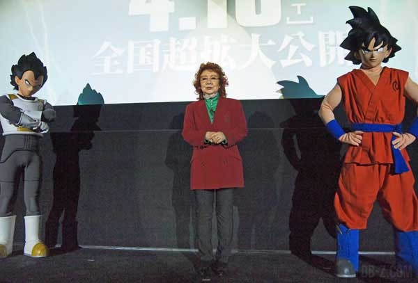 Dragon Ball Z : Resurrection F à Kyoto avec Masako Nozawa, Goku et Vegeta