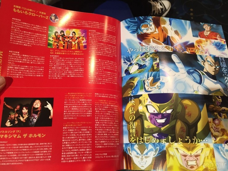 Dragon Ball Z Resurrection F book