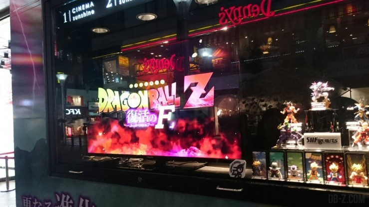 Dragon Ball Z Resurrection F tokyo 2