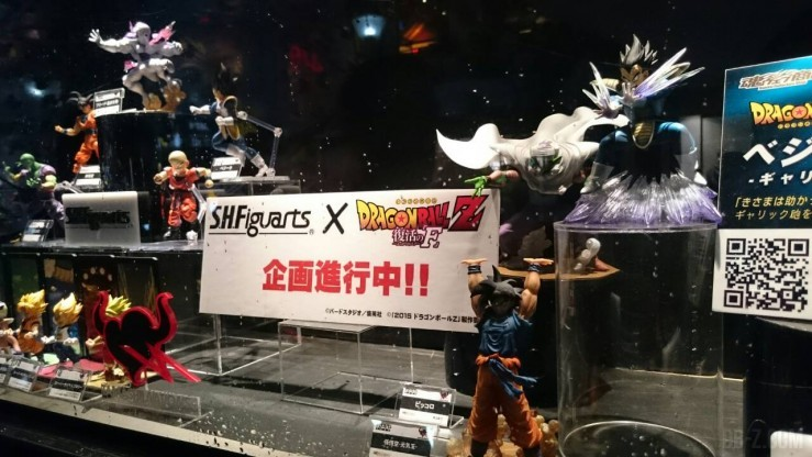 Dragon Ball Z Resurrection F tokyo 3