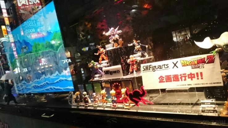 Dragon Ball Z Resurrection F tokyo 4