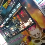 Dragon Ball Z Resurrection F tokyo