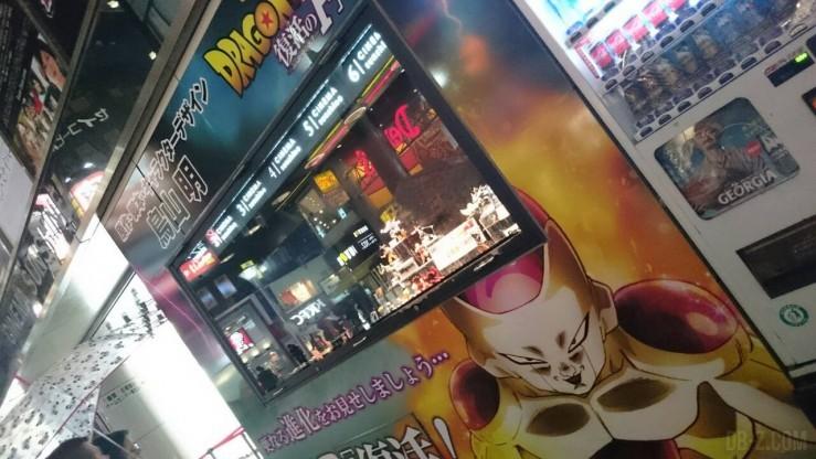 Dragon Ball Z Resurrection F tokyo 5