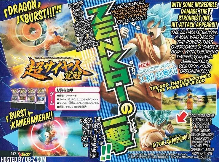 Dragon-Ball-Z-Zenkai-Battle-Royale-Goku-SSGSS