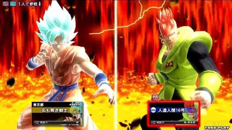 Dragon Ball Zenkai Battle Royale Goku SSGSS 4