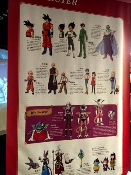 Dragon Ball Z Résurrection F : Expo du film