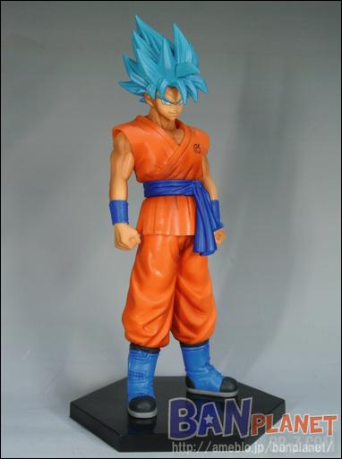 Figurine DXF Goku SSGSS