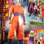 Figurine Master Star Piece de Goku SSGSS