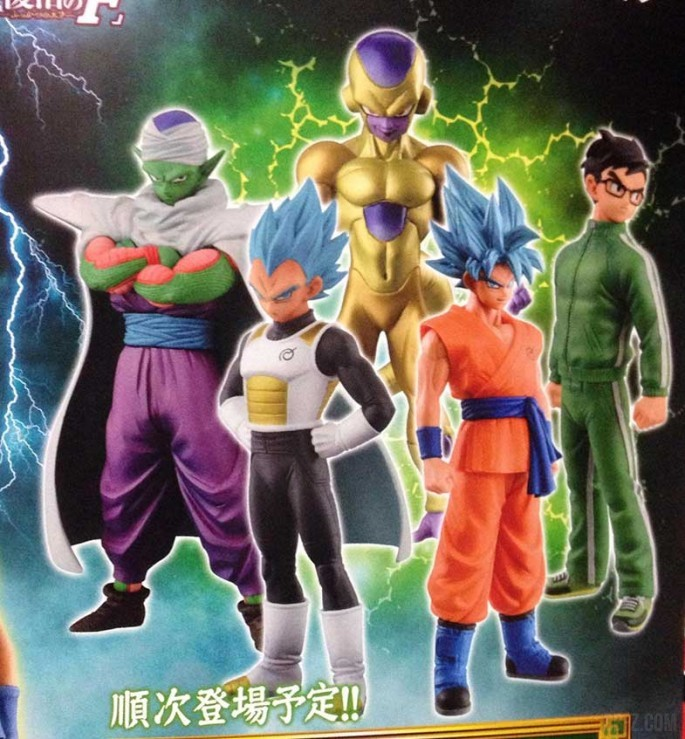 Figurines DXF Dragon Ball Z Resurrection F