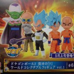 Figurines-Dragon-Ball-WCF-Resurrection-F-SSGSS