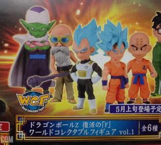 Figurines-Dragon-Ball-WCF-Resurrection-F-SSGSS