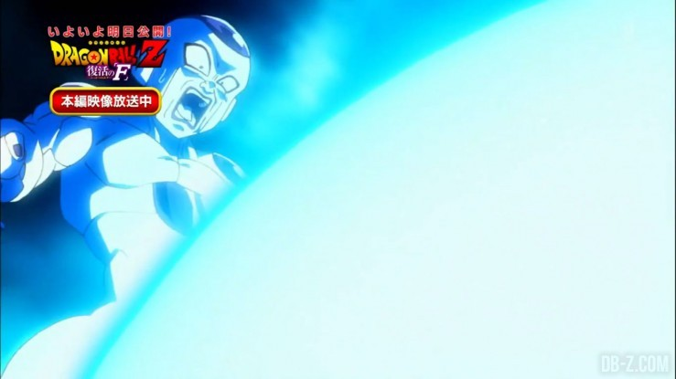 Freezer-DBZ-Resurrection-F-2