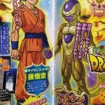 Goku SSGSS Akira Toriyama