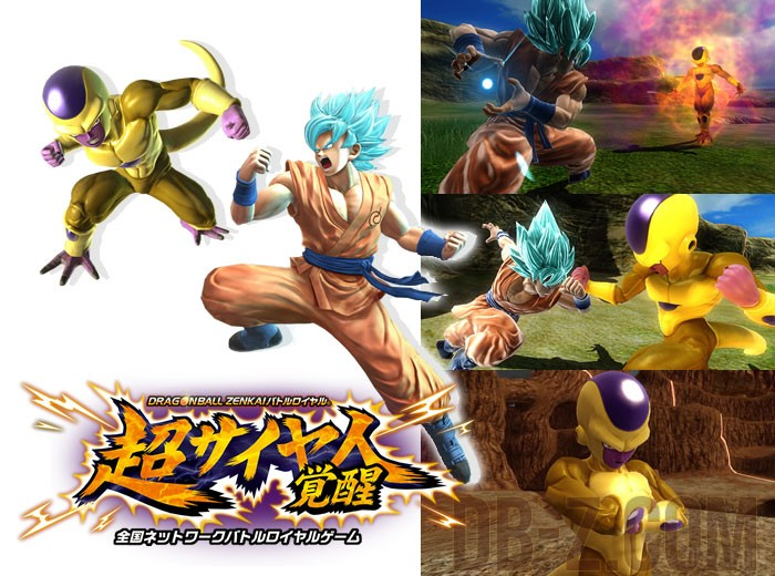 Goku-SSGSS-vs-Golden-Freezer-Zenkai-Battle-Royale