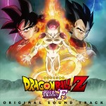 OST Dragon Ball Z Resurrection F