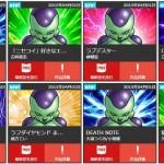 Shonen Jump Plus Freezer