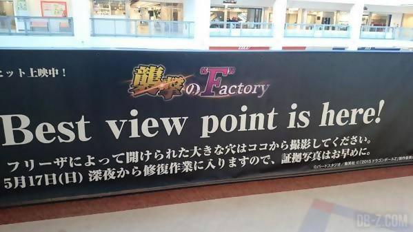Shougeki no Factory