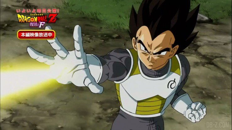 Vegeta-DBZ-Resurrection-F-2