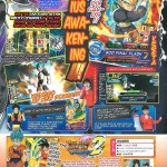 Dragon Ball Heroes accueille Vegeta SSGSS