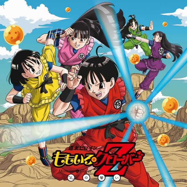 Momoiro Clover Z - Dragon Ball