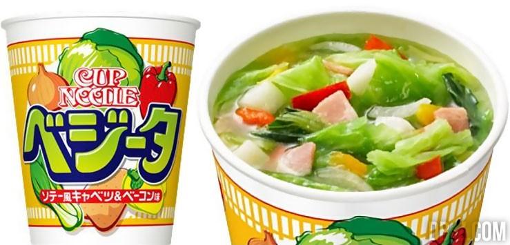 Cup Noodle Vegeta