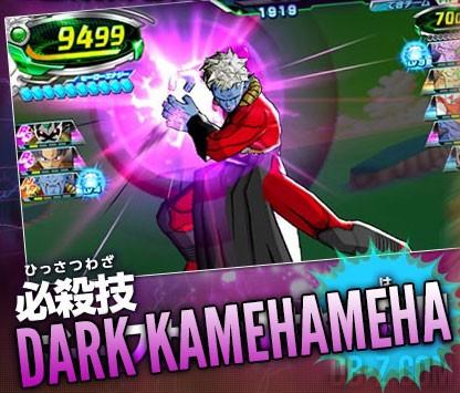 Mira : Dark Kamehameha