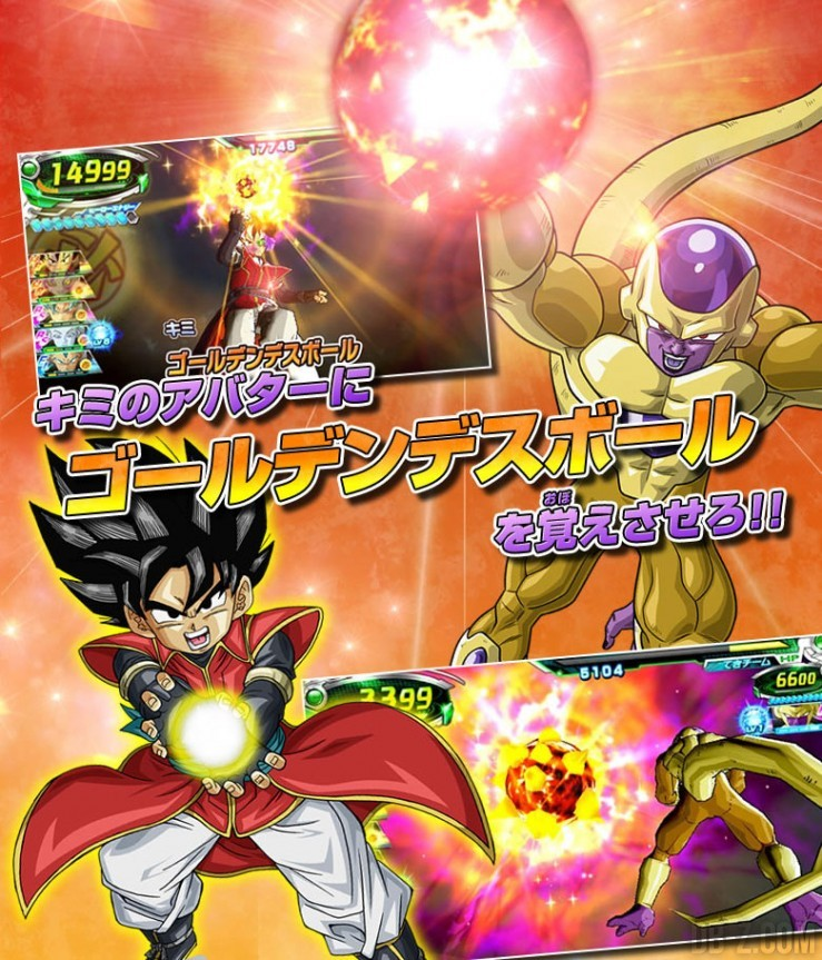 Dragon Ball Heroes GDM2 : Golden Death ball