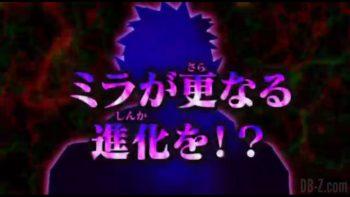 Dragon Ball Heroes GDM2 : Une nouvelle Transformation pour Mira