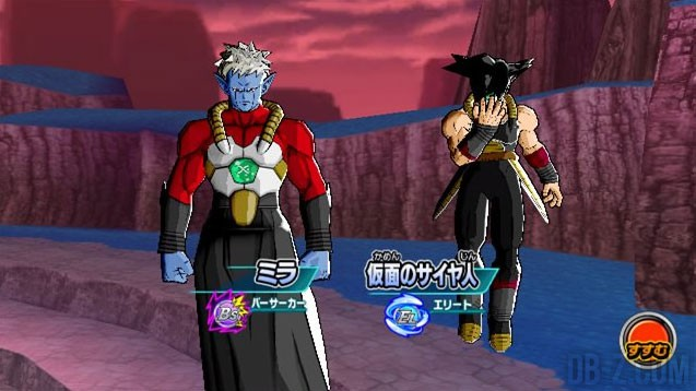 Dragon Ball Heroes God Mission 2 : Mira & Bardock