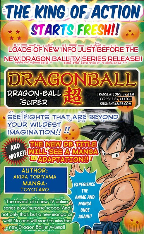 Dragon Ball Super Chapitre Manga
