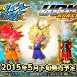 Dragon Ball UDM Burst 12