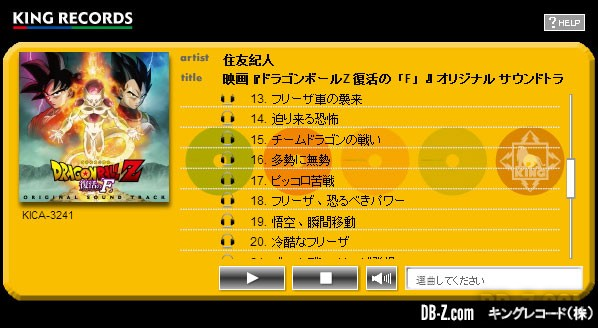 OST Dragon Ball Z Resurrection F