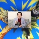 Shunsuke Kikuchi JASRAC 2015