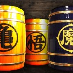 Tasse Mug Dragon Ball Tonneau Bois