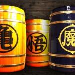 Tasse Mug Dragon Ball Tonneau Bois