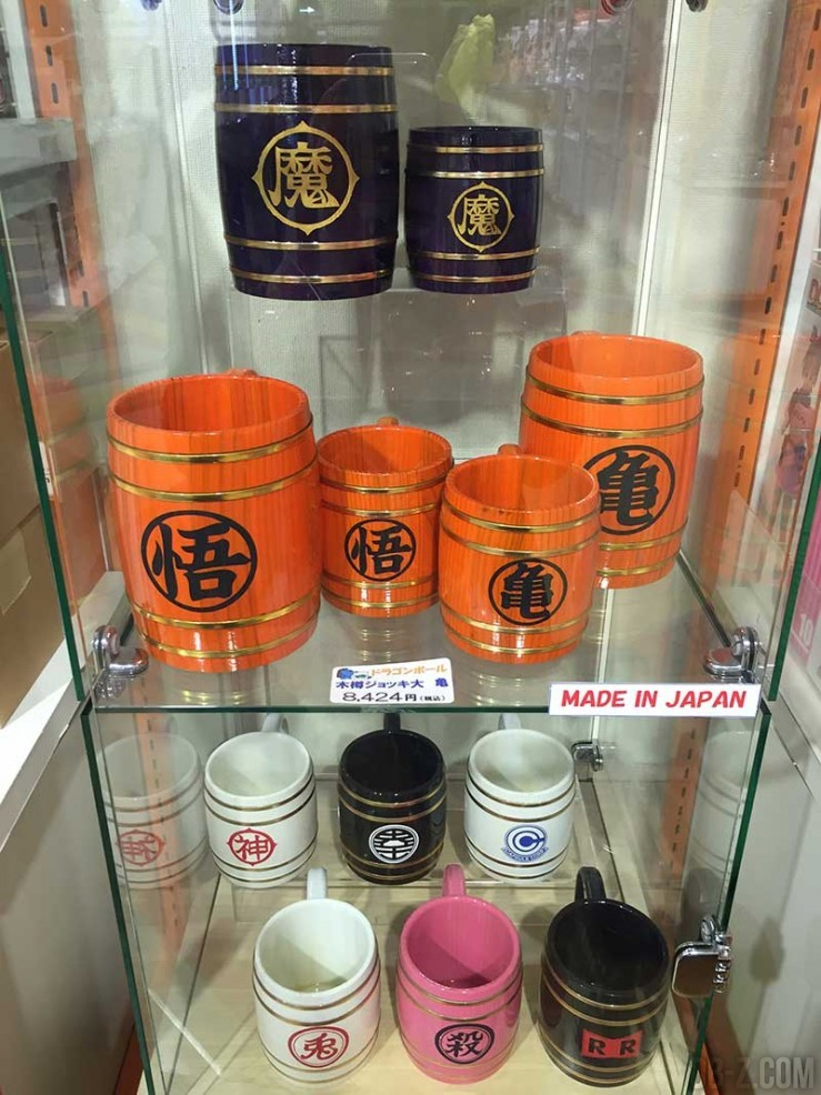 Tasse en Bois Dragon Ball au Jump Shop