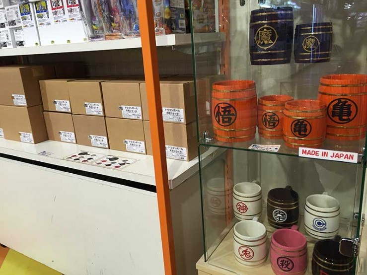 Tasse en Bois Dragon Ball au Jump Shop de Fuji TV