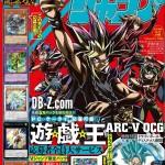 V-Jump juillet 2015 cover
