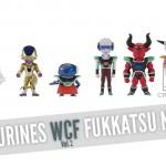 WCF Fukkatsu no F Dragon Ball Z Vol 2