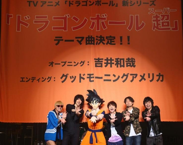 Dragon Ball Super : opening & ending