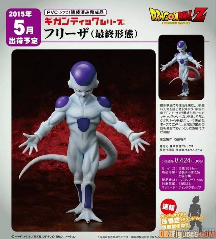 figurine gigantic series freezer