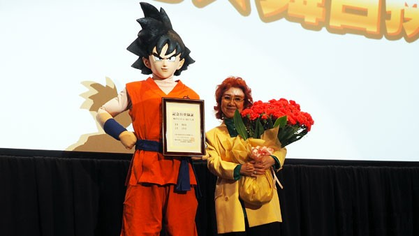 Le 09 mai devient officiellement le goku day au japon - Dragon ball z site officiel ...
