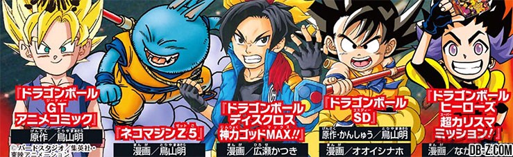 5 Mangas Dragon Balls