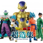 Chozushu DXF Golden Freezer