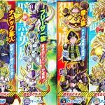 Dragon Ball Heroes Avatar
