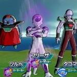 Dragon Ball Heroes GDM2 Fukkatsu no F : Mission 2