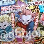 Dragon Ball Heroes GDM3 Nouveaux Dieux Avatar