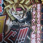 Dragon Ball Heroes God Mission 3 Bardock Xeno