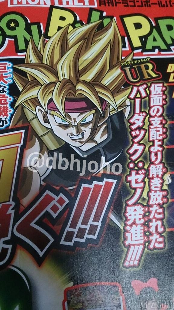 Dragon Ball Heroes God Mission 3 Bardock Xeno